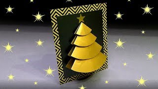 DIY 3D Christmas Tree Card | Very Easy | How to make | Handmade Christmas card making idea