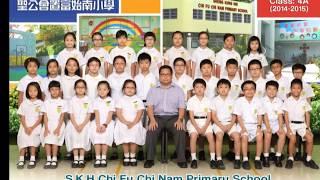 Publication Date: 2017-05-31 | Video Title: 第48屆畢業禮班別影片(一至六年級班相)