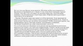 Пишем эссе 2015  ЕГЭ русский язык