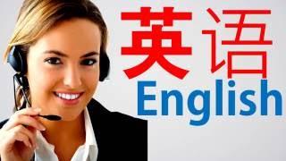# 44 英语语音词汇语法说到阅读写作学习 English