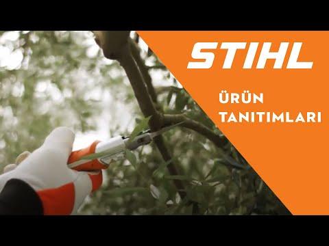Акумулаторна ножица за клони STIHL ASA 65 #3wJSYn5InW0