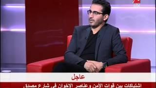 شاهد ماذا قال حلمي عن الإعلامي شريف عامر في بداية اللقاء