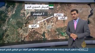 مدينة الباب أبرز معاقل تنظيم الدولة شرق حلب