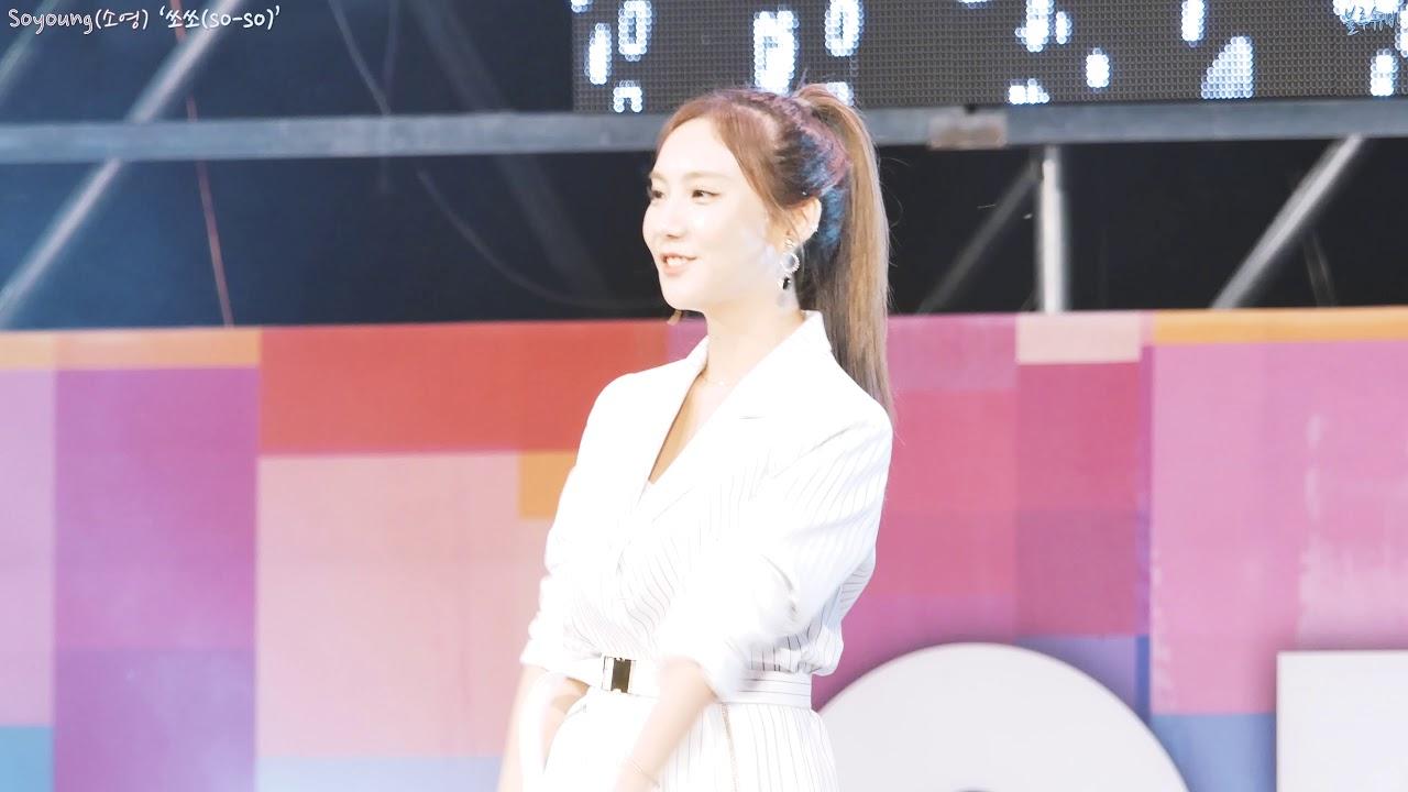 190928 Soyoung(소영) '쏘쏘(so-so)', 2019 거창한마당 젊음 콘서트 in 거창스포츠파크