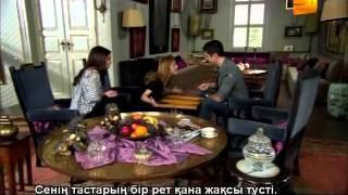 Опасная любовь 8 серия (русская озвучка)