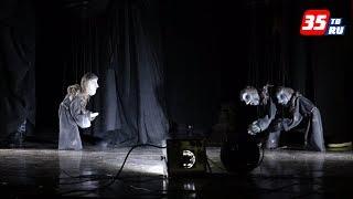 Первый инклюзивный театр марионеток создали в Вологде артисты с инвалидностью