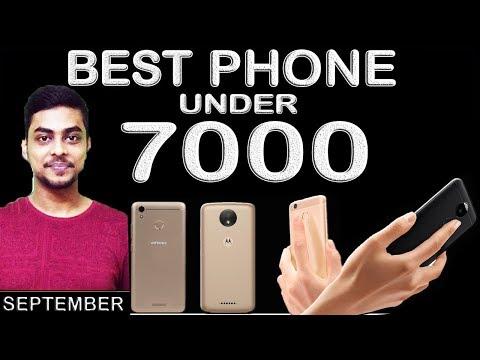 Best Smartphone Under 7000  India 2018 | Fingerprint Sensor| Mobile | GeekNocent