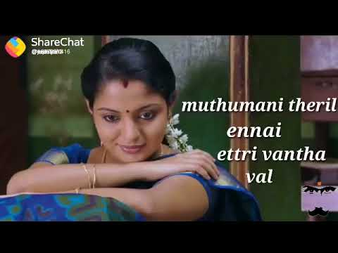 Love tamil chat