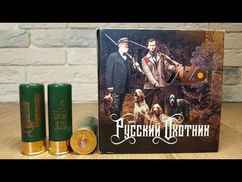 патроны Azot Русский Охотник