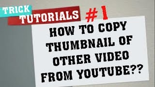 (:::Trick tutorials:::)(PART-1) How to copy thumbnail of other video on YouTube?