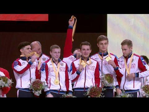Мужская сборная РФ по спортивной гимнастике впервые завоевала золото ЧМ в командном многоборье.
