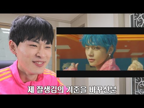 The song makes the world more beautiful!! BTS - Boy With Luv MV reaction