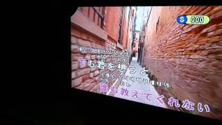 Life is...by hirai ken karaoke (tanaka)