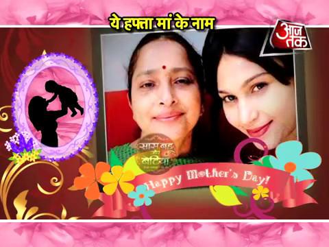 Download Meet the Single Mom of Shamata Anchan