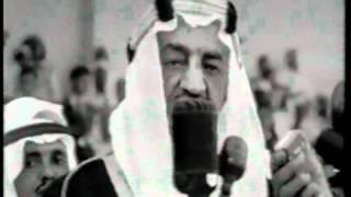 الملك فيصل يوجه خطابا حول موقفه من الدول العربية والسياسة الداخلية