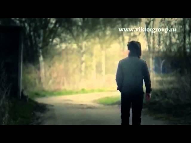 #группавиктор Осень- Асхат и группа