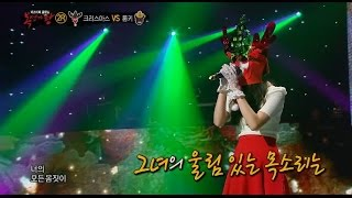 【TVPP】 Yuju(GFRIEND) -'I Love You', 유주 - 난 널 사랑해 @King of masked singer