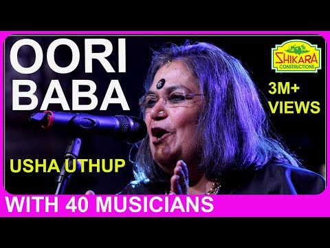 Bapp Da's Disco Ka Nasha - Usha Uthup - Oori Oori Baba