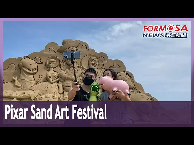 Visitors flock to Fulong sand art festival for sculptures themed on Pixar movies