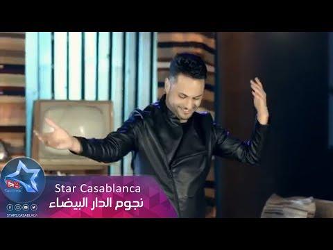 Saif Amer & Hakim - Rah Tealag (Exclusive Music Video) | 2017 | (سيف عامر و حكيم - راح تعلك (حصرياً