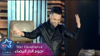 saif amer hakim rah tealag exclusive music video   2017   سيف عامر و حكيم راح تعلك حصريا