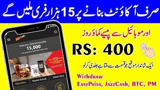 How To Earn Money And Get 100$ Sign up Bonus In BTC, EASYPAISA & JAZZCASH
