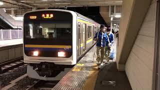 209系2100番台マリC621編成勝浦発車