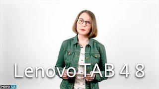 что делать в ИнтерСити?  Обзор Lenovo TAB 4 8