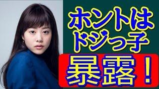 ますます注目ですね。 楽しみです。 【関連動画】 大原櫻子 ✕ 高畑充希...