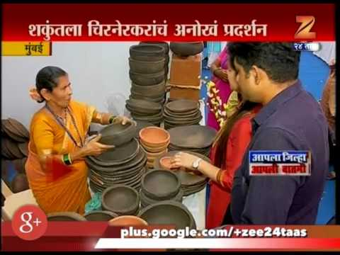 Mumbai | Eighty Year Old Woman Doing Mud Pot And Utensils Business