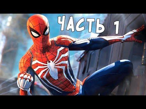 НОВЫЙ SPIDER-MAN на