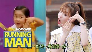 """Seung Hee's """"Peekaboo"""" Dance [Running Man Ep 461]"""