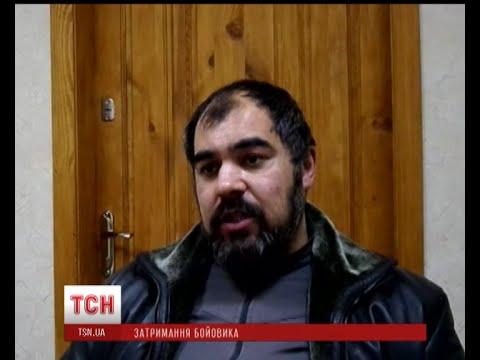 На Донеччині затримали бойовика з угрупування Гіркіна