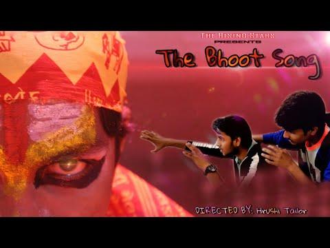 Bhoot Raja (Horror)//RISING STARS// Dance Album