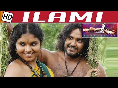 Vannathirai Magazine Epub Download
