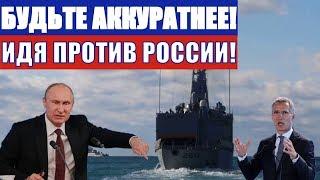 РОССИЯ ОТРЕАГИРОВАЛА НА ОБЕЩАНИЯ НАТО // ЧТО БУДЕТ? // ПОСЛЕДНИЕ НОВОСТИ СЕГОДНЯ
