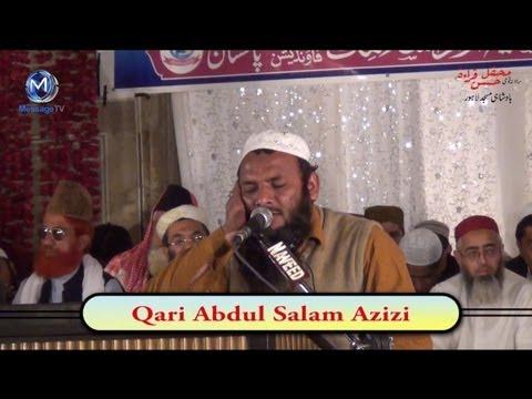 Mehfile Qirat Badshahi Masjid Lahore 2012