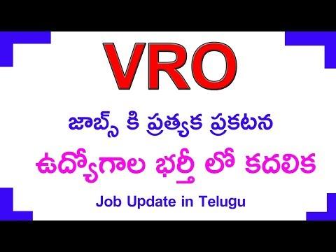 VRO Job Update