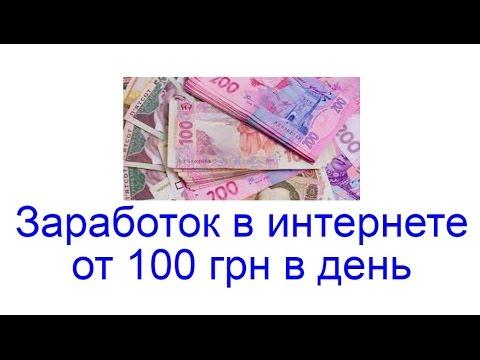 игры с выводом денег гривен
