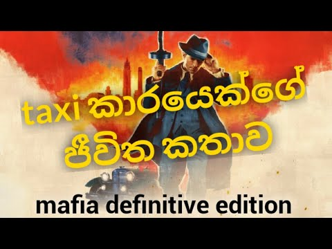 Mafia Definitive Edition gamepaly |