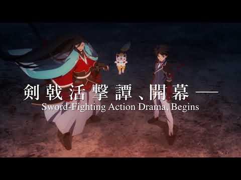 Katsugeki TOUKEN RANBU English Dub Trailer