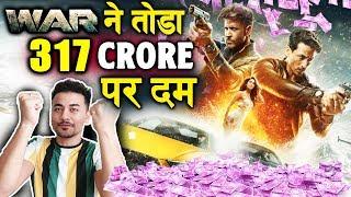 WAR ने की दमदार कमाई | Lifetime Box Office Collection | Hrithik Roshan, Tiger Shroff, Vaani Kapoor