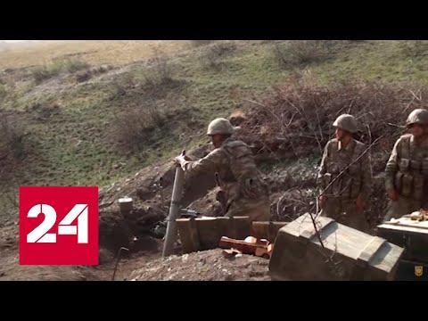 Новые заявления Азербайджана, Армении и Турции - Россия 24
