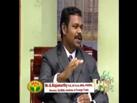 Export  Import In Tamil