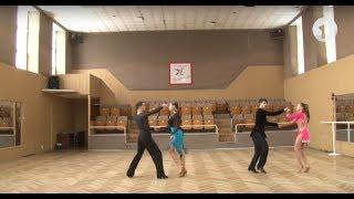 Танцы народов мира: латиноамериканские / Доброе утро, Приднестровье!