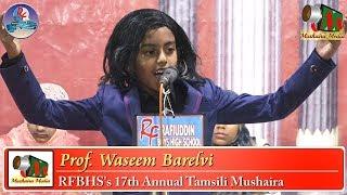 Prof. WASEEM BARELVI, 17th Tamsili Mushaira Bhiwandi 2019, Mushaira Media
