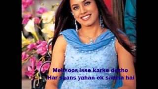betabi ka khamoshi ka lyrics