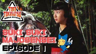 SUKI SUKI MAJO SENSEI (Episode 1)