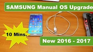 Samsung Galaxy Note 5 - Manual Firmware/OS (Android) Upgrade | 2016