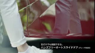 智能科技 Nissan Intelligent Mobility - 腳部感應式雙電動趟門